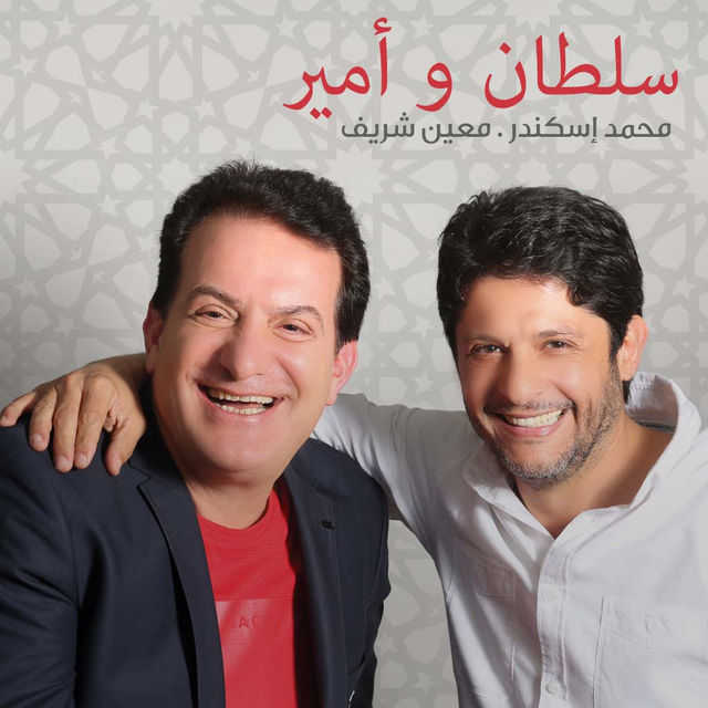 Mhammad Skandar - Magazine cover